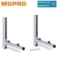MPC-Konsolenset mit Schalldämmung, Länge: 800 mm