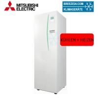 ERST20C-VM2C Hydromodul Kühlen und Heizen